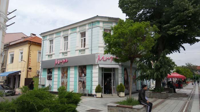 Втори етаж от къща за продажба в идеалният център на Видин
